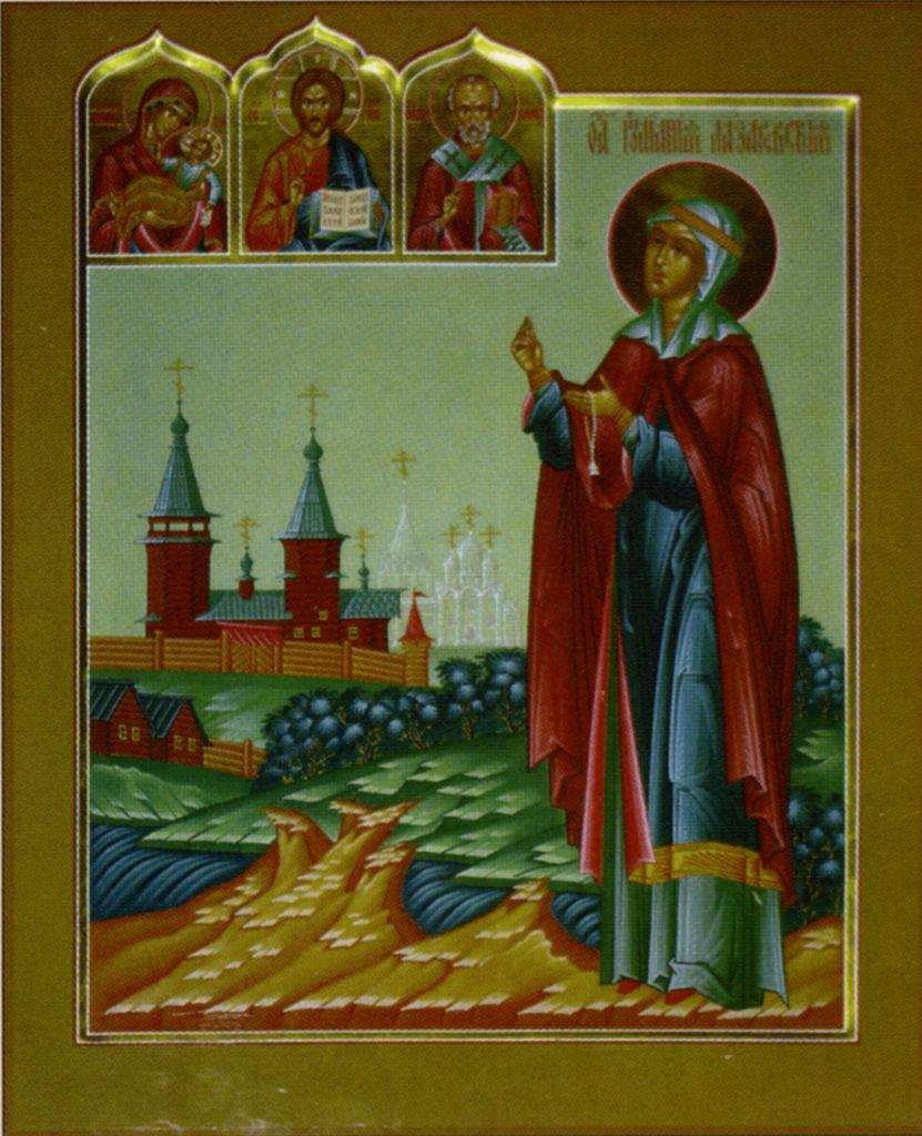 Святая праведная Иулиания Лазаревская