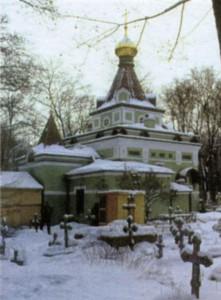 ЧАСОВНЯ СВ. БЛАЖЕННОЙ КСЕНИИ В СПБ.
