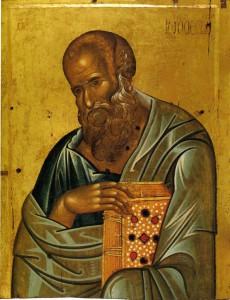 АПОСТОЛ ИОАНН БОГОСЛОВ. ИКОНА XIVв. ИЗ МОНАСТЫРЯ ВАТОПЕД. АФОН