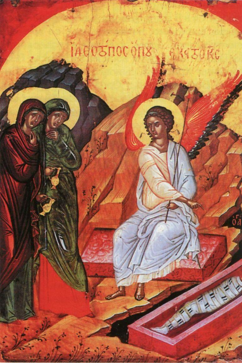 СВЯТЫЕ ЖЕНЫ-МИРОНОСИЦЫ У ГРОБА ГОСПОДНЯ. Афон монастырь Ставроникита 1546 г.