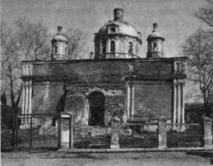 ВИД ХРАМА В 1980-е гг.