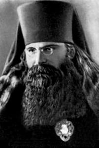 АРХИЕПИСКОП НИКОН (ПЕТИН) (1902-1956)