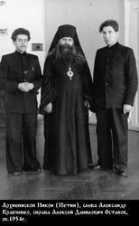 АРХИЕПИСКОП НИКОН (ПЕТИН), СЛЕВА АЛЕКСАНДР КРАВЧЕНКО, СПРАВА АЛЕКСЕЙ ДАНИЛОВИЧ ОСТАПОВ, ОК. 1954 г