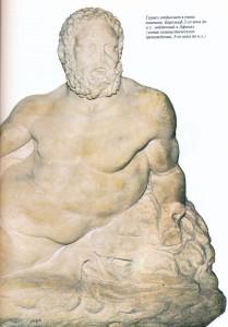 ГЕРАКЛ ОТДЫХАЕТ В ТЕНИ ПЛАТАНА. БАРЕЛЬЕФ II в. до Р. Х. АФИНЫ