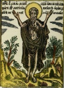 ПРП. ИЛИЯ МУРОМЕЦ. ГРАВЮРА. 1661