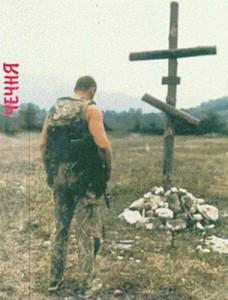 ЧЕЧНЯ. 1995 г.