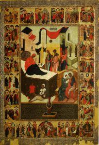 РОЖДЕСТВО БОГОМАТЕРИ С ЖИТИЕМ ИОАКИМА И АННЫ. ИКОНА XVI в. ВОЛОГДА