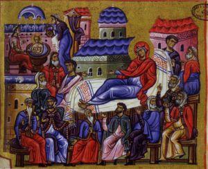 РОЖДЕСТВО БОГОРОДИЦЫ. МИНИАТЮРА XII в. РИМ