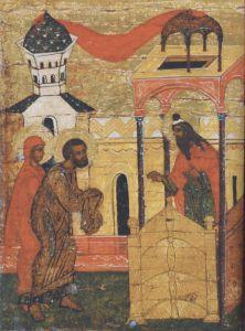 ПРИНЕСЕНИЕ ДАРОВ ИОАКИМОМ И АННОЙ В ИЕРУСАЛИМСКИЙ ХРАМ
