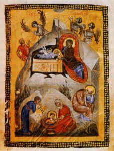 РОЖДЕСТВО ХРИСТОВО. МИНИАТЮРА ИЗ ЕВАНГЕЛИЯ. XIII в.