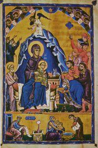 РОЖДЕСТВО ХРИСТОВО. МИНИАТЮРА АРМЯНСКОГО ЕВАНГЕЛИЯ. XIII в