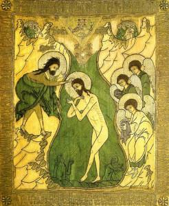 КРЕЩЕНИЕ ГОСПОДНЕ. ШИТАЯ ПЕЛЕНА, 1580-е гг. ГОСУДАРСТВЕННЫЙ РУССКИЙ МУЗЕЙ