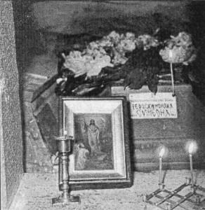 МЕСТО ПОГРЕБЕНИЯ СТАРЦА СИМЕОНА В ПЕЩЕРАХ БОГОМ ЗДАННЫХ