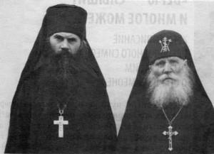 ИЕРОСХИМОНАХ СИМЕОН И ИЕРОМОНАХ СЕРАФИМ (РОЗЕНБЕРГ)