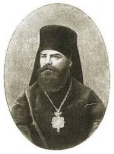 Архиепископ Псковский Арсений (Стадницкий)