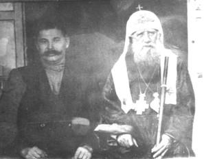 КЕЛЕЙНИК ЯКОВ АНИСИМОВИЧ ПОЛОЗОВ (1874–1924) С ПАТРИАРХОМ ТИХОНОМ