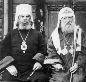 ПАТРИАРХ ТИХОН И МИТРОПОЛИТ КРУТИЦКИЙ ПЕТР. ФОТО 1924 г.