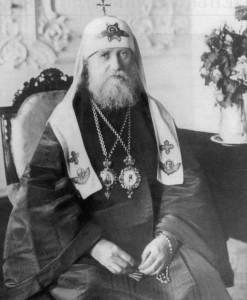 СВЯТЕЙШИЙ ПАТРИАРХ МОСКОВСКИЙ И ВСЕЯ РОСИИ ТИХОН