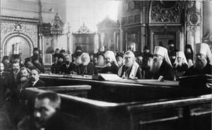 ПАТРИАРХ ТИХОН ВОЗГЛАВЛЯЕТ ЗАСЕДАНИЯ ПОМЕСТНОГО СОБОРА. 1917 г.
