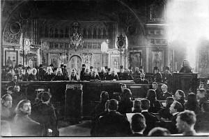 ЗАСЕДАНИЕ ПОМЕСТНОГО СОБОРА РУССКОЙ ПРАВОСЛАВНОЙ ЦЕРКВИ, 1917–1918 гг.