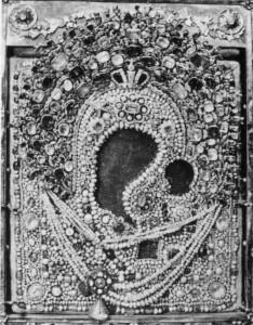 ЯВЛЕННАЯ КАЗАНСКАЯ ИКОНА БОЖИЕЙ МАТЕРИ. XVI в. ФОТО КОНЦА XIX-НАЧАЛА XX вв.