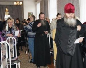 ЕВФРОСИНОВСКИЕ ЧТЕНИЯ. 2012 г.