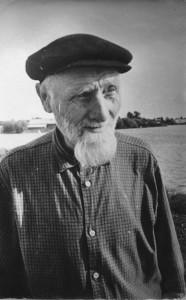 А. Ф. ГРОШЕВ