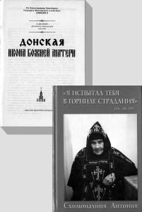 КНИГИ АЛЕКСАНДРА ТРОФИМОВА