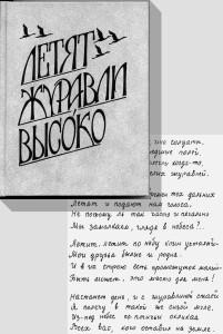 msodin096