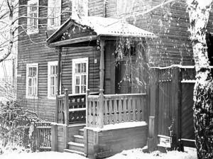 МОСКОВСКАЯ УЛ. Д. 50