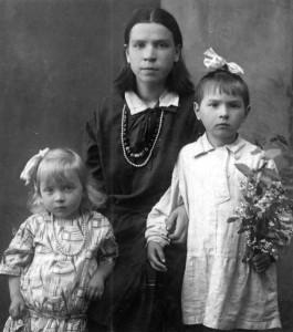 ТРИ СЕСТРЫ. АНТОНИНА, МАРИЯ И ВАЛЕНТИНА. 1934 ГОД
