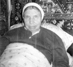 МАРИЯ СЕРГЕЕВНА ТРОФИМОВА