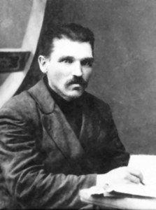 СЕРГЕЙ МИХАЙЛОВИЧ ТРОФИМОВ. 1920-е гг.