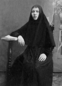 ПРМЦ. ЕКАТЕРИНА (КОНСТАНТИНОВА) (1887-1937 гг.)
