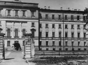 ЗДАНИЕ ЛЕНИНГРАДСКОЙ ДУХОВНОЙ СЕМИНАРИИ. 1970-е гг.