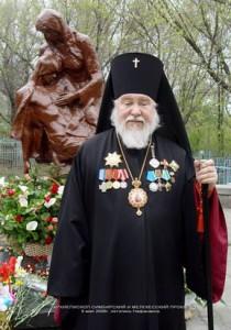 АРХИЕПИСКОП СИМБИРСКИЙ И МЕЛЕКЕССКИЙ ПРОКЛ. 9 МАЯ 2008 г.