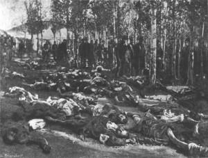 ЖЕРТВЫ ГЕНОЦИДА В ЭРЗУРУМЕ, 1895 г.