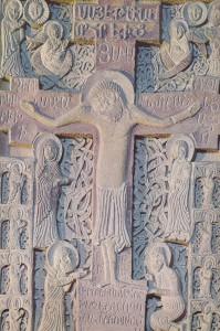 ХАЧКАР. ФРАГМЕНТ. 1273 г. АХПАТ
