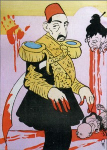 ТУРЕЦКИЙ СУЛТАН АБДУЛ-ГАМИД ПРОЗВАННЫЙ КРОВАВЫМ. ФРЕНЦУЗСКИЙ ПЛАКАТ КОНЦА XIX - НАЧАЛА XX вв.