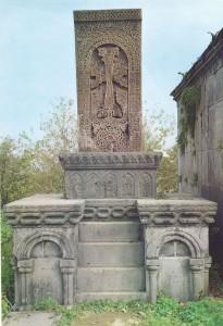 ХАЧКАР. 1184 г. САНАИН