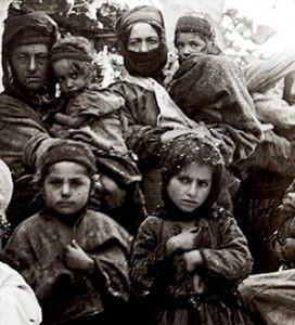 ГЕНОЦИД, АРМЯНСКИЕ СИРОТЫ