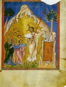 СОШЕСТВИЕ ВО АД. МИНИАТЮРА. МАЛАТИЙСКОЕ ЕВАНГЕЛИЕ. 1267-1268 гг. АРМЕНИЯ