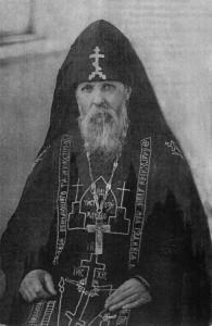 ИEРОСХИМОНАХ СЕРАФИМ - ДУХОВНИК АЛЕКСАНДРО-НЕВСКОЙ ЛАВРЫ. 1927 г.