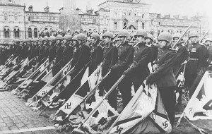 ПАРАД ПОБЕДЫ. 1945 г.