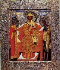 ИКОНА, КОТОРОЙ АРХИЕПИСКОП НОВГОРОДСКИЙ ЛЕОНИД БЛАГОСЛОВИЛ БРАК ЦАРЕВИЧА ИВАНА (СЫНА ЦАРЯ ИОАННА IV ) И ЕВДОКИЮ САБУРОВУ