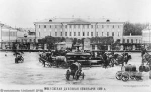 МОСКОВСКАЯ ДУХОВНАЯ СЕМИНАРИЯ. 1889 г.
