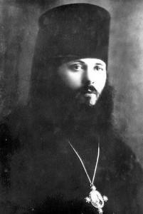 СВМЧ. АНТОНИЙ, ЕПИСКОП БЕЛГОРОДСКИЙ (ПАНКЕЕВ ВАСИЛИЙ АЛЕКСАНДРОВИЧ; 1892–1938)