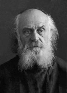 СВМЧ АЛЕКСАНДР ЕРОФЕЕВИЧ САУЛЬСКИЙ (1876-1938), ПРЕСВИТЕР. ЛЕНИНГРАД ТЮРЬМА ОГПУ. 1934 г.