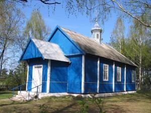 ЦЕРКОВЬ КАЗАНСКОЙ ИКОНЫ БОЖИЕЙ МАТЕРИ В СЕЛЕ РОЖКОВКА