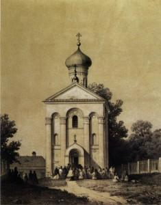 СПАСО-ПРЕОБРАЖЕНСКИЙ ХРАМ. АКВАРЕЛЬ И. П. ТРУТНЕВА.